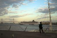 十五夜の横浜港 No1 - N.Eの玉手箱