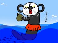 マスコットへなちょこラッコちゃんメルマガに登場 - 動物キャラクターのブログ へなちょこSTUDIO