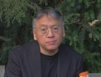 ノーベル文学賞は日系イギリス人作家のカズオ・イシグロ氏に - 香取俊介・東京日記