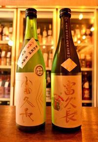広島酒米&最高峰酒米 - しらたまにゃん