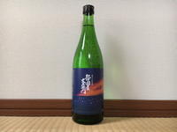 (和歌山)紀伊国屋文左衛門 純米酒 / Kinokuniyabunzaemon Jummai - Macと日本酒とGISのブログ