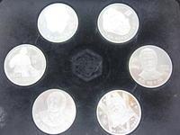 外国硬貨の買取なら大吉高松店(香川県高松市) - 大吉高松店-店長ブログ