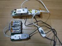 ワカサギ電動リールの電池ボックスの改造 - しげじいのフライフィッシング、鮎、ワカサギ、海の小物釣り