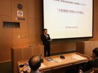 「不確実性の時代における東アジア協力の在り方」日本華人教授会議第14回年次国際シンポジウムのご案内 - 段躍中日報