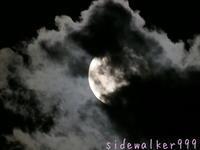 今宵の月は - のんびり行こうよ人生!