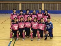 日本女子フットサル選手権 関東大会 - 横浜ウインズ U15・レディース