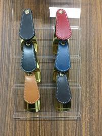 エイジングするシューホーン - ルクアイーレ イセタンメンズスタイル シューケア&リペア工房<紳士靴・婦人靴のケア&修理>