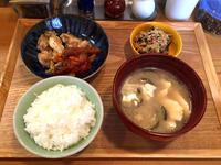 鶏、おから、豆腐汁、ごはん 【二宮山田食堂】 - ぶらり湘南