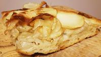 カタネベーカリー - パンによるパンのための