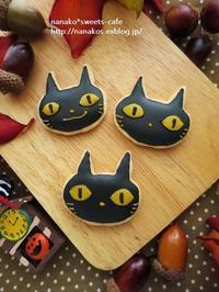 黒猫アイシングクッキーと栗 - nanako*sweets-cafe♪