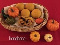 今期2度目のかぼちゃパン  乳・卵不使用でもしっとりシナモンロール - 天然酵母パン教室  ほーのぼーの