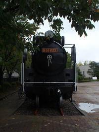 #846D51 - 想い出cameraパートⅢ