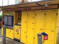 黄色いコインロッカー出現 - 「まもあんのタイニュース」 まもあん本舗Blog