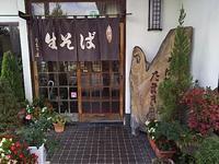 たまき屋 - モノクロポートレート写真館