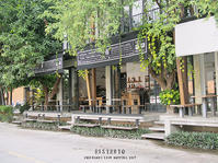 Ristr8to Lab / Wella's cafe      chiangmai - Favorite place