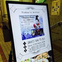 田川ヒロアキ NEW ALBUM「Theme Park」リリース記念ライブ - 田園 でらいと
