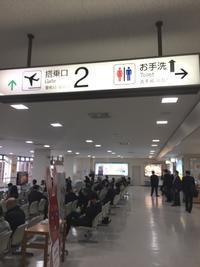 2017熊本イグサ農家へ① - ビバ自営業2