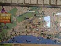 夏の神戸旅♪~②須磨寺『大師餅本舗』~三宮『にしむら珈琲店』 - おいしい日々