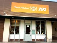 Town Kitchen 260 - プリンセスシンデレラ