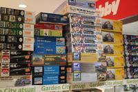 ガーデンシティ厚木 1周年祭 セール品追加! その3 - ポストホビー厚木店♪総合ホビーショップです♪