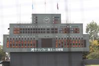 2017年神奈川県高校野球秋季大会 3位決定戦 桐光×鎌倉学園 - 高校球児の青春画像