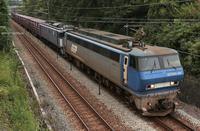 展示車両回送。 - 山陽路を往く列車たち