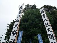 浦神の秋祭り 勇義社の鈴振り - ご機嫌元氣 猫の森公式ブログ