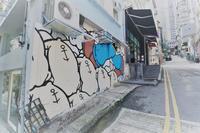 Local Street Part3 - ★ひかるっち★の Happy spice ブログ