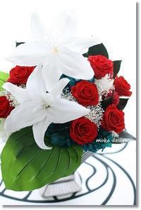 カサブランカ&赤いバラ*  引越し祝い - Flower letters