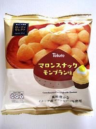 「マロンスナック モンブラン味」イタリア産マロンを100%使用しとる〜♪ - kazuのいろんなモノ、こと。