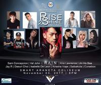 Rain 11月スケジュール - Rain ピ ★ ミーハー ★ Diary