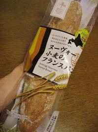 新麦のバゲット - slow life,bread life