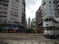 トラム旅 〜 HK days 〜 - ほんこん どんなん  ~ My Hometown is HK ~