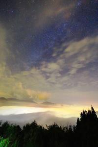 濃霧 - 彩