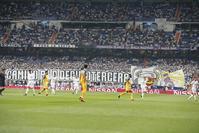 Rマドリー対アポエル(於:Madrid) - MutsuFotografia blog
