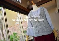 """""""2017 F/W Spiral's Select Styling...10/9mon"""" - SHOP ◆ The Spiralという館~カフェとインポート雑貨のある次世代型セレクトショップ~"""