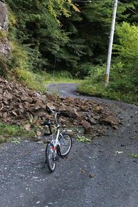 エンジン全開赤石岳1日目171008-09 - 週末は山にいます