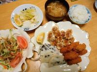 10/9~12の晩ごはん - 空色の便箋