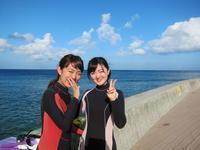 東寄りの風がびゅ~~ん ~北谷町宮城海岸シュノーケリング~ - 沖縄本島最南端・糸満の水中世界をご案内!「海の遊び処 なかゆくい」