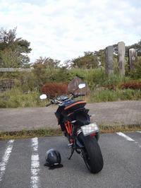 西伊豆 with 1290 Super Duke R - ばいく生活あれこれ