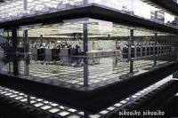 夜の図書館 水鏡 - 今が一番