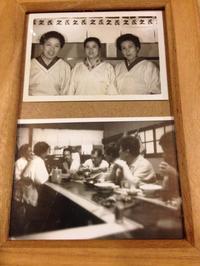 「久茂」我が家の55年前のお話。 - 線路マニアでアコースティックなギタリスト竹内いちろ@三重/四日市