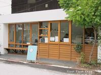 Flour flour/   BREW FACT  / ONGTONG NOODLE    Chiang Mai - Favorite place