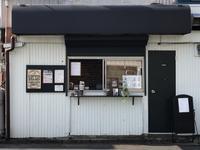 10月9日月曜日 体育の日です♪〜お出かけ日和〜 - 上福岡のコーヒー屋さん ChieCoffeeのブログ