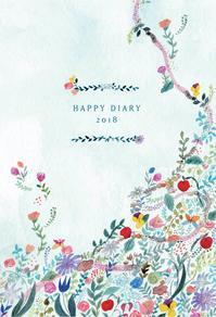 フェリシモHAPPY DIARY2018イラスト - 植松しんこ☆Shinco Uematsu