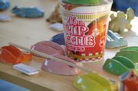 信楽セラミックアートマーケット&和束のかわづまつり - シクヤ製陶所 カエルやねん