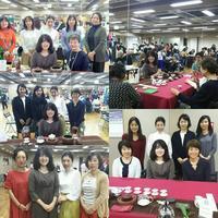 【お礼】「地球にやさしい中国茶交流会」ありがとうございました - お茶をどうぞ♪