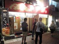 「鹿児島ラーメン豚とろ天文館本店」で豚とろラーメン♪85 - 冒険家ズリサン