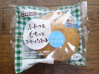 【菓子パン】ふわっともちっとコーヒーパンケーキ ミルククリーム@イトーパン - 池袋うまうま日記。