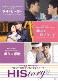 『著魔』が「ボクの悪魔」のタイトルで日本公開♪ - Four months and a day